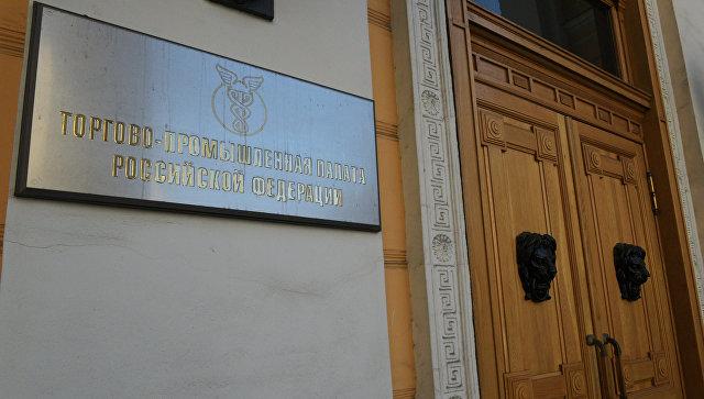 Дмитриев: деловой туризм может приносить РФ более 500 млн долларов в год