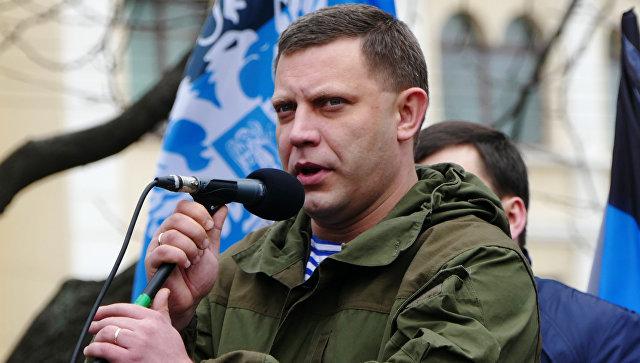 Глава Донецкой народной республики (ДНР). Архивное фото