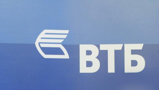 ВТБ Банк. Архиное фото