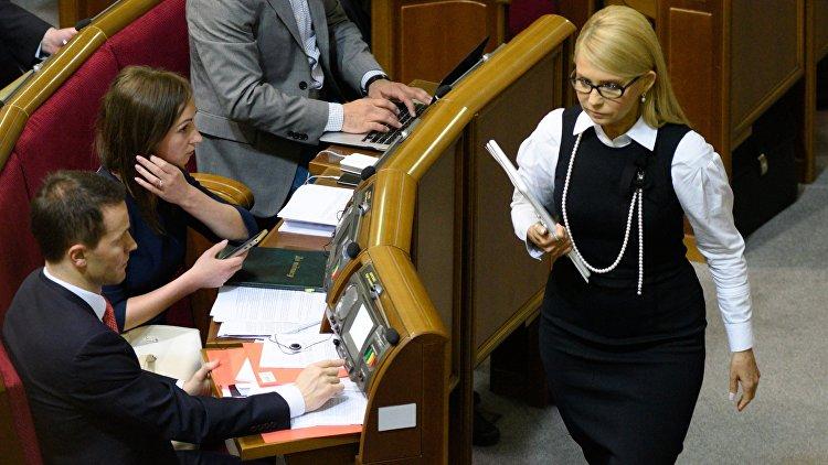 Тимошенко рассказала о тайном договоре Порошенко с МВФ