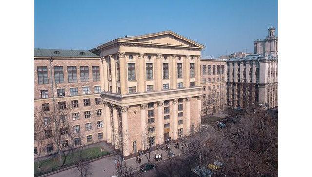 Здание Российского государственного гуманитарного университета. Архивное фото
