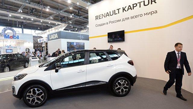 Автомобиль Renault Kaptur