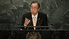 Генсек ООН Пан Ги Мун выступает на Генеральной Ассамблеи ООН в США