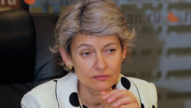 Генеральный директор ЮНЕСКО Ирина Бокова . Архивное фото