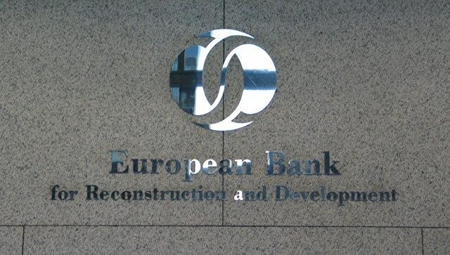 Европейский банк реконструкции и развития (ЕБРР). Архивное фото
