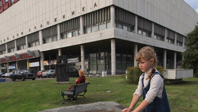 В столицеРФ впервый раз открылся форум коллекционеров