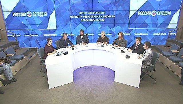 Пресс-конференция министра образования и науки РФ Ольги Васильевой