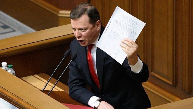 Рада приняла закон оНКРЭКУ