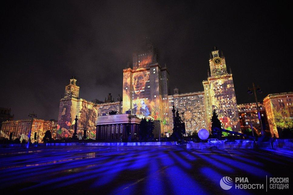В столицеРФ открылся фестиваль «Круг света»