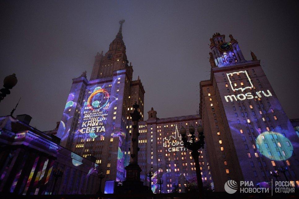 Репетиция мультимедийного шоу в рамках московского международного фестиваля Круг света 2016
