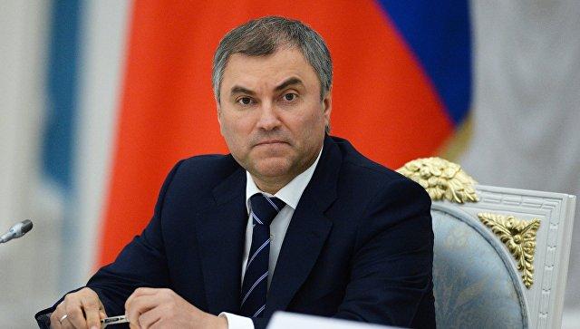 Вячеслав Володин. Архивное фото