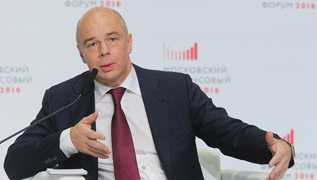 Министр финансов РФ Антон Силуанов на первом Московском финансовом форуме
