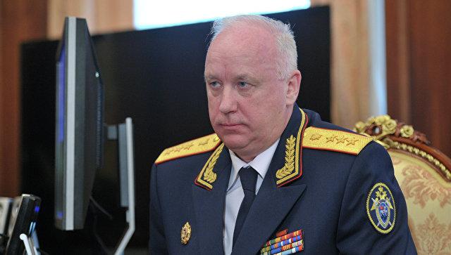 Александр Бастрыкин. Архивное фото