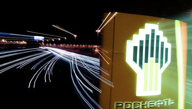 Автозаправочная станция компании Роснефть. Архивное фото