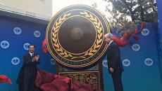 Скульптура Шанхайский дух в штаб-квартире ШОС в Пекине