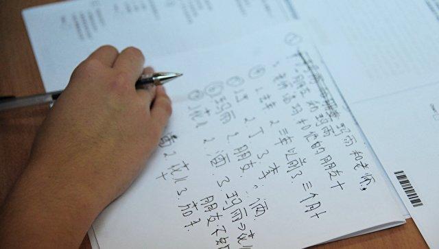 Пробный ЕГЭ по китайскому языку в Чите