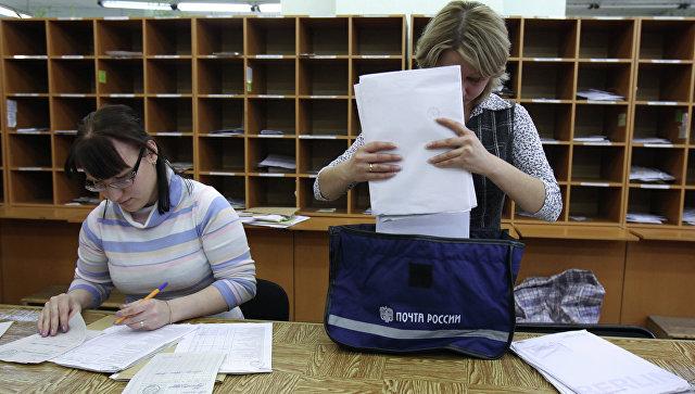 Работа отдела доставки письменной корреспонденции ФГУП Почта России