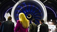 Посетители у авиационного двигателя на стенде Объединенной двигателестроительной корпорации. Архивное фото