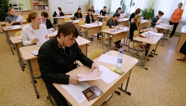 День сдачи ЕГЭ по математике. Архивное фото