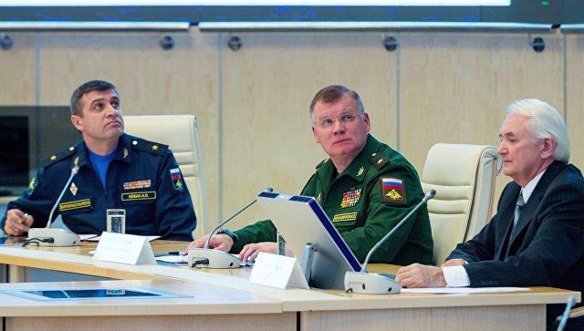 Расследование крушения MH17 идет положному следу