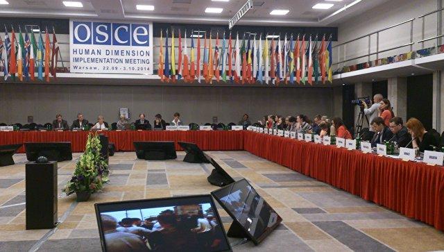 Во время совещания ОБСЕ  по человеческому измерению в Варшаве