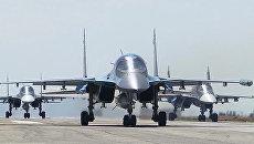 Вылет первой группы самолетов ВКС России. Архивное фото