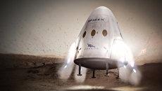 Так художник представил посадку космического корабля Dragon на Марсе