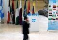 Неформальная встреча стран-членов ОПЕК в Алжире. 28 сентября 2016