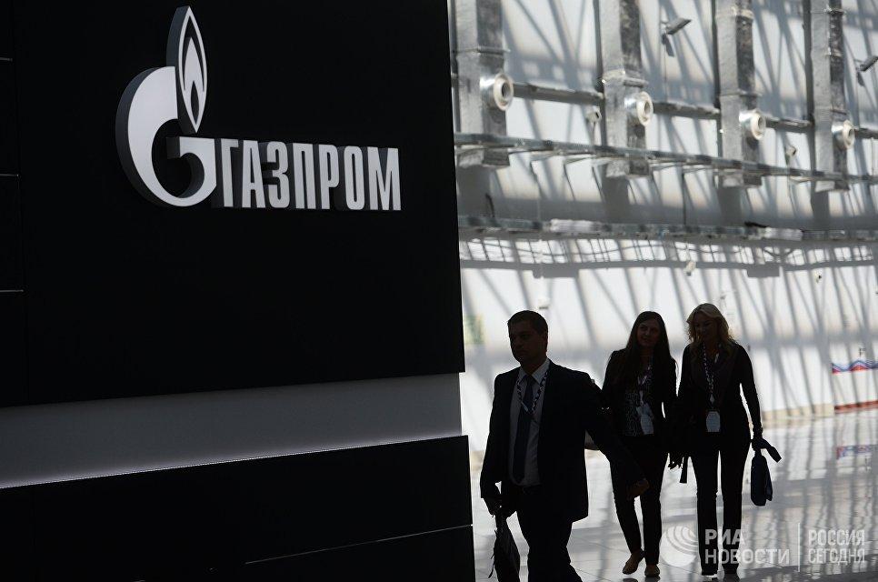 Стенд с логотипом компании Газпром на международном инвестиционном форуме Сочи 2016
