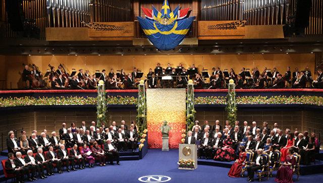 Церемония награждения Нобелевскими премиями в Стокгольме. Архивное фото