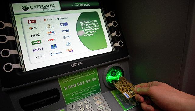 Банки смогут перекрыть карты без согласия владельца
