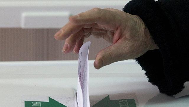 Выборы. Архивное