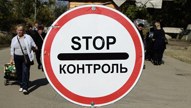 Ситуация в районе пропускного пункта Станица Луганская в Донбассе. Архивное фото