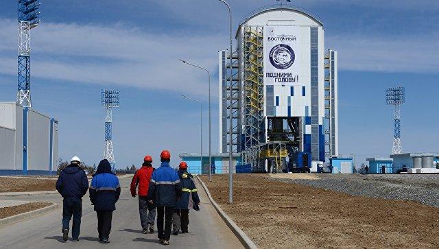 Специалисты Роскосмоса на космодроме Восточный. Архивное