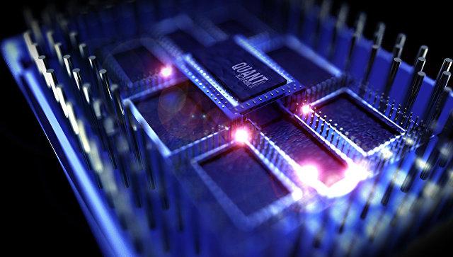Евросоюз запустил программу по созданию квантового компьютера