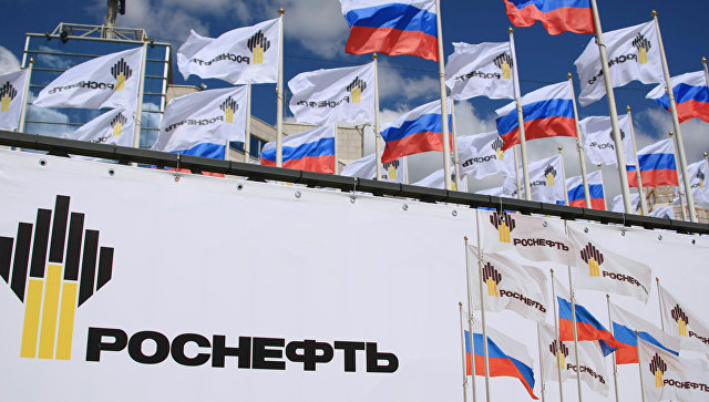 Роснефть и ВР подписали соглашение о стратегическом партнерстве