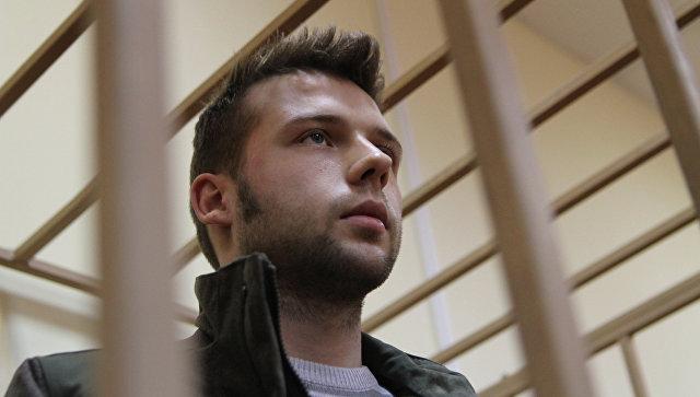 Преступным признал Верховный суд арест 2-х фигурантов «болотного дела»