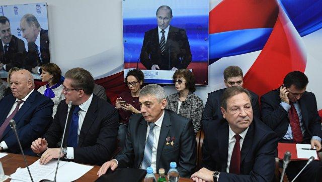 Заседание фракции Единой России. Архивное фото