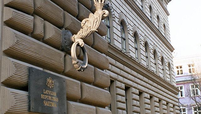 Здание Сейма Латвии. Архивное фото