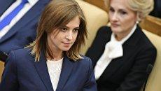 Депутаты Государственной Думы РФ Наталья Поклонская
