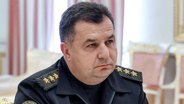 Степан Полторак. Архивное фото