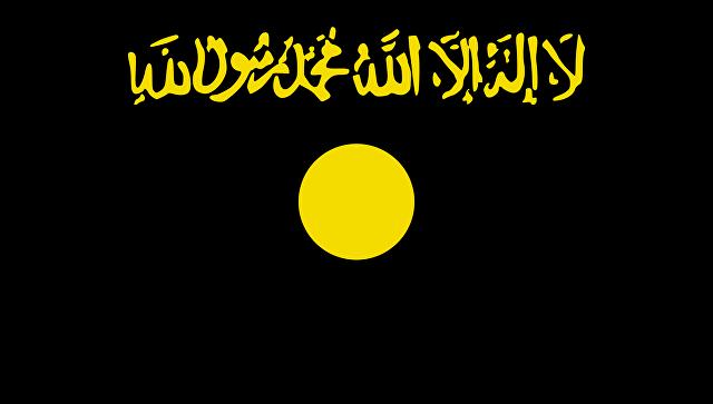 Флаг Аль-Каиды