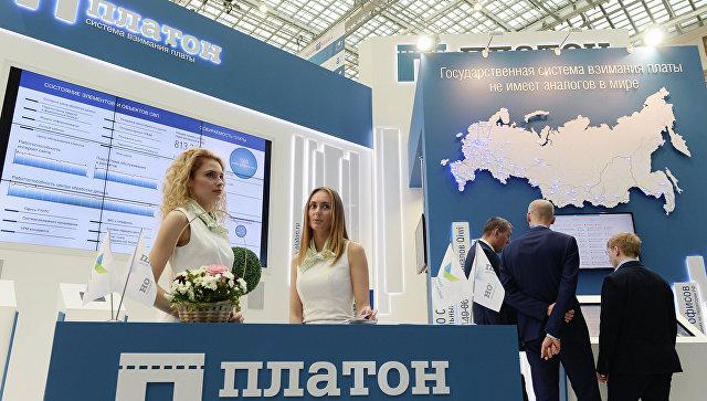 """Тариф """"Платона"""" с 15 апреля составит 1,91 рубля"""