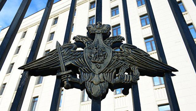 Герб на ограде здания министерства обороны РФ на Фрунзенской набережной в Москве. Архивное фото