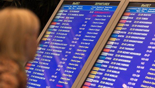 ВДомодедово аварийно сел Boeing-737 без фронтальной стойки шасси