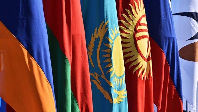 Флаги стран-членов ЕАЭС. Архивное фото