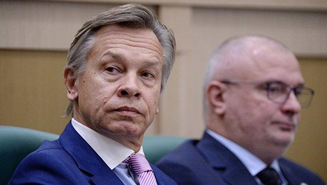 Пушков потребовал у постпреда Украины при ООН извиниться за слова о Чуркине