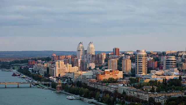 Вид города Днепропетровск