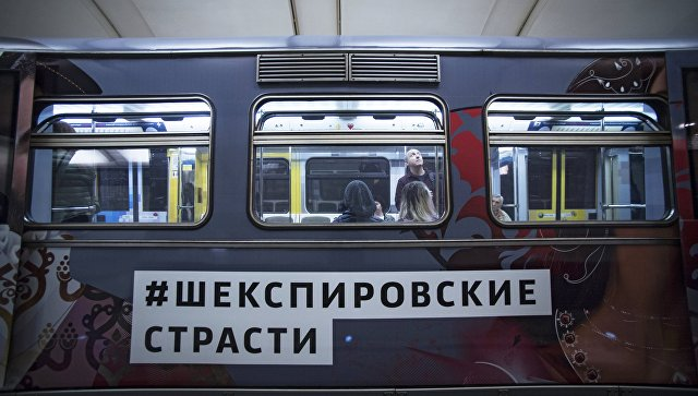 Кот стал первым пассажиром Шекспировского поезда московского метро