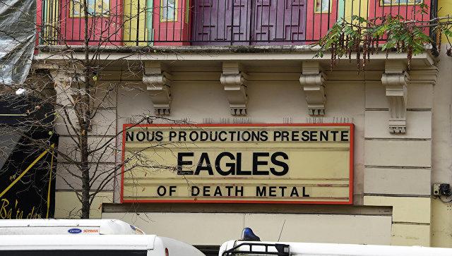 Вывеска с анонсом концерта группы Eagles of Death Metal. Архивное фото